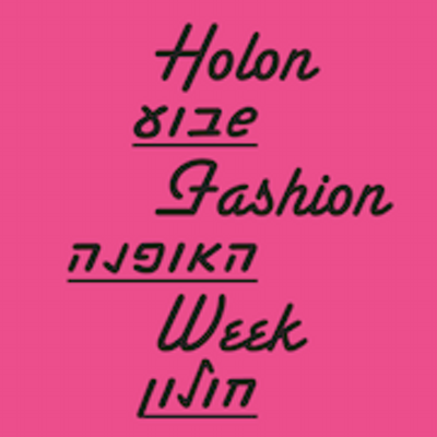 Holon Fashion Week | Social Profile