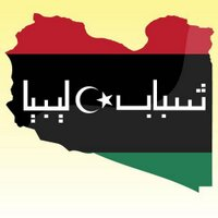 Libyan Youth Movmnt | Social Profile