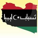 Photo of ShababLibya's Twitter profile avatar