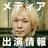 @KeigoTakeda