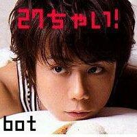 きたみつbot | Social Profile