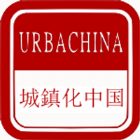 UrbaChina
