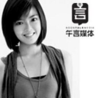 Kim_Kimchis! | Social Profile
