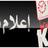 @khouribgatoday