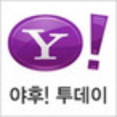 Yahoo! Korea Today Social Profile