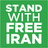 Standfreewithiran bigger bigger normal