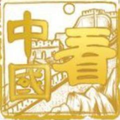 看中国 Social Profile