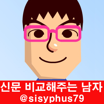 시지프스 Social Profile