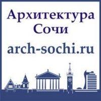 @arch_sochi