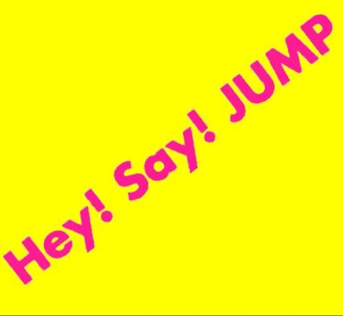 Hey!Say!JUMP ライブツアー&ニューアルバム「smart」詳細情報☆