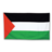 @Palestinereport