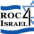 ROC4Israel profile
