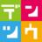 博物館 美術館 デート アド・ミュージアム東京電通・博報堂 内定への就活46