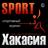 sportkhakasiya