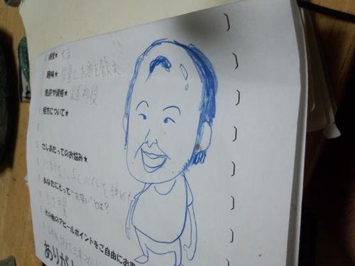 三浦マイルド Social Profile