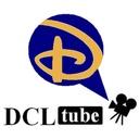 DCLtube