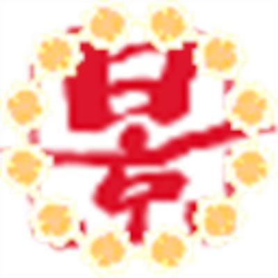 井汲 景太 | Social Profile