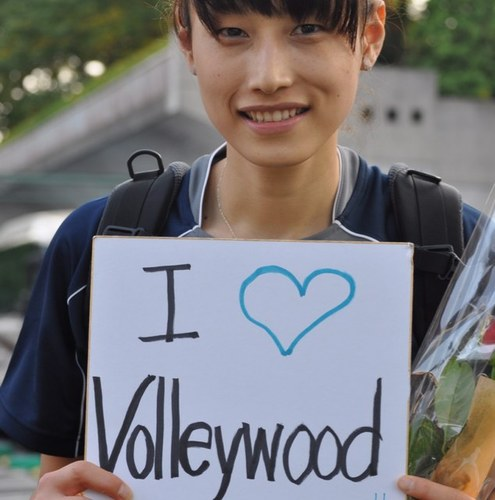 Volleywood Social Profile