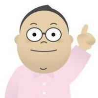 道場「森ゼミ」 森 吉弘 | Social Profile