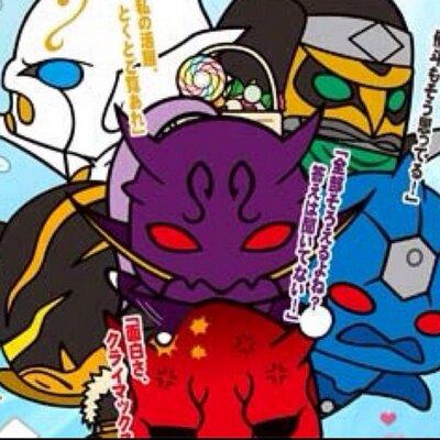 仮面ライダー電王の画像 p1_9