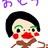 @kinotaka0723