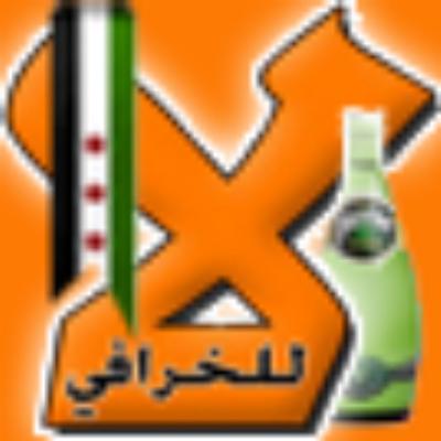 كويتي لايعه كبـده | Social Profile