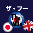 Thewhojp