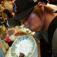 yusuke nishihata | Social Profile