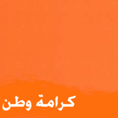 Abdulaziz Gharabally | Social Profile