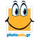 aggelies photoads.gr