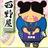 nishino_ya