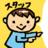 jcpkyoto_staff
