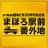 TX_mahoroのTwitter(ツイッター)