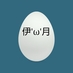 izuki__bot