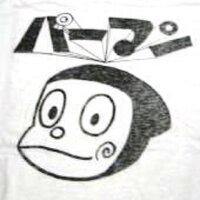 矢罰忍者 | Social Profile