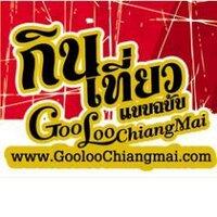 @gooloochiangmai