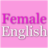 FemaleEnglish