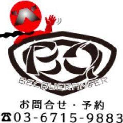 ベクレンジャー!大田区放射性物質測定室 | Social Profile