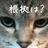 @NAKAYAMAKazhiro