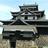 日本の城写真集