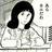 The profile image of NMNmajikiti_bot