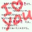 airi☆112 (@0111Airi) Twitter