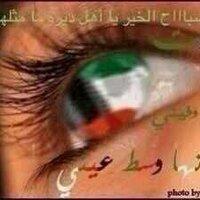 غاليه ياكويت   Social Profile