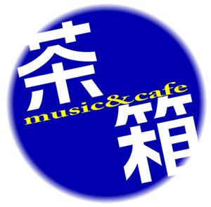 茶箱 Social Profile