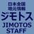 jimotos_2525