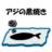 kurokoge_noise