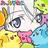 mizusiro_biwa