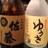 @yuki_sato222