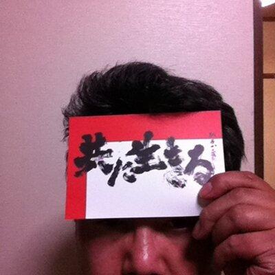 岡久太朗:Taro Okakyu   Social Profile