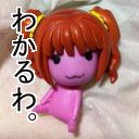 すえ(sue-T)@twkモゲマス部 Social Profile